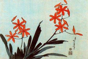 Arte floral japonés para milartienda.com