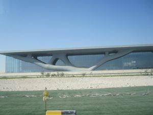 Qatar National Convention Center para milartienda