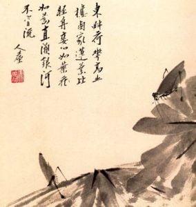 Chu Ta, arte chino para blog milartienda.com