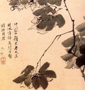 arte chino, Chu Ta, para milartienda.com