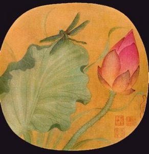 el loto y la libélula para milartienda.com